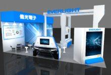 2021年广州国际照明展览会
